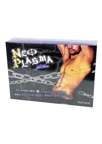 NEO PLASMA for MEN