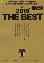 2019 THE BEST