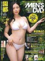 MEN'S DVD Vol.5